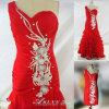 イブニング・ドレス(AL-7001)