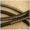 Шланг усиленный волокном гидровлический резиновый SAE100 R6 1 дюйма