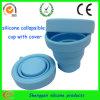 Чашка силикона складная (SY-FC-004)