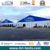 Exhibition Trade Showのための上のClear Roof Marquee Tent