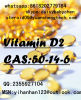 Vitamine D2/CAS d'amplificateur de nutrition : 50-14-6