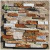 Piedra de madera amarilla de madera vendedora caliente de la cultura de la chapa de la piedra de la pizarra de St-014nz