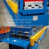 구른 기계를 지면 도와 기계 가격 형성