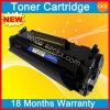 Nagelneue Toner-Kassette Q2612A/12A