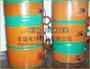 Réchauffeurs de bidon à pétrole de réchauffeur de tambour latéral de silicone de réchauffeur de bidon à pétrole