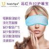 El remiendo lejano barato promocional de Infraredeye, duerme Blindfold, máscara de ojo de la cubierta del sueño