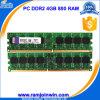 低いDensity 256mbx8 16c 8bits Desktop RAM DDR2 4GB