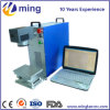 10W/20W/30W Portable Laser Marking Machine