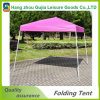 3X3m سهلة حديقة في الهواء الطلق للطي خيمة
