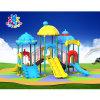 Напольная спортивная площадка--Волшебная серия рая (XYH-MH012)