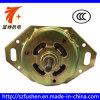 Motor da rotação da alta qualidade da fábrica de Shengzhou