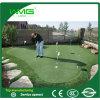 Relvado artificial do golfe da Desgastar-Resistência elevada