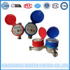 Einzelner Strahlen-Messingtyp Wasser-Messinstrument vom Wasser-Messinstrument-Hersteller
