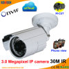 3.0 Megapixel IP 30m IRL Waterproof Infrared Camera