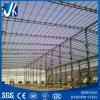 Taller de la estructura de acero de la alta calidad (JHXSW-J001)