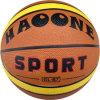 Sieben Größen-Gummibasketball (XLRB-00284)