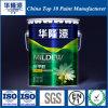 Anti formaldéhyde Mildewproof de Hualong et peinture saine étanche à l'humidité de finition de mur