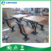 금속 정원 Table와 Benches 정원 Table Set Manufacturer 심천 (FY-051HB)