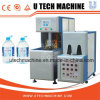 Semi automático Fácil Mantenido para mascotas máquina de soplado (5L)