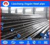Tubo d'acciaio senza giunte laminato a freddo St37