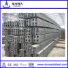 Sino East Steel Company에 있는 Q235 C Channel Steel Made의 Weight/Save Metal /Flexible Design에 있는 빛