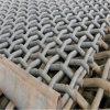 ステンレス鋼の細かい網のワイヤークロス