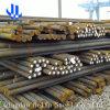 45#, AISI1045, DIN 1.1191, JIS S45c, BS 080m 46 Warmgewalste Steel Round Bar