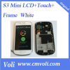 Samsung Galaxy S3 Mini /I8190를 위한 LCD