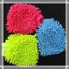 Auto-waschende Handschuhe