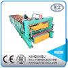 機械を形作る鋼鉄台形屋根のパネルロールを着色しなさい