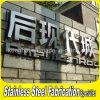 Customedの屋外広告のステンレス鋼の経路識別文字の印