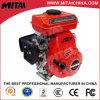 Pequeños motores de gas de la alta calidad barata para la venta