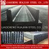 De warmgewalste U-balk van U van het Koolstofstaal (Q235, SS400, ASTM A36, St37, S235JR, S355JR)