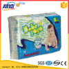 中国の赤ん坊のおむつは赤ん坊のおむつの使い捨て可能な赤ん坊のおむつを乾燥する