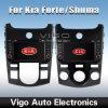 KIAの長所またはShuma/Cerato/Koup (VKF7020)のための自動GPSの運行ラジオのステレオセット