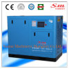 Variable Frequency Direct Coupled Screw Air Compressor Manufacturer
