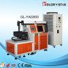 Glorystar Laser 금속 절단 도구 Laser 절단기 기계 (GL-YAG500)
