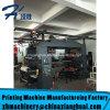 Крен полиэтиленовой пленки для того чтобы свернуть печатную машину Flexo в Индии