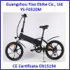 Bicicleta elétrica da dobradura unisex da manufatura de China