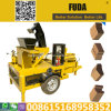 صغيرة استثمار عمل [م7مي] [فد1-20م] [هدرفورم] آلات في تنزانيا