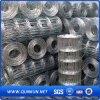 中国の工場供給の高品質の牛塀