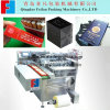 Cigarette automático Box Cellophane Wrapping/Packing Machine com Servo Motor