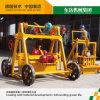機械を作るQt40-3bの携帯用移動式コンクリートブロック