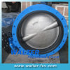 Getto Iron Concentric Flange Butterfly Valve con Worm Gear op