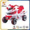Мотоцикл мотоцикла Китая 4 колес электрический для малышей