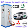 50kw Chademo와 CCS Combo2 EV 충전소