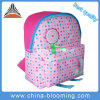 Малыши Back к рюкзаку School Backpack Good Quality Bag