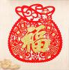 Decoración del papel del festival del Año Nuevo de la etiqueta engomada de la ornamentación