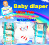 Day and Night Baby Diaper (BMI)