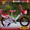 Bicicleta quente de 2016 miúdos da venda com cesta e roda do treinamento